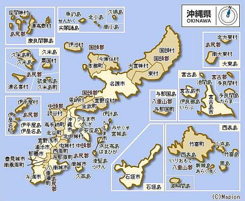 沖縄県サービス対応エリア